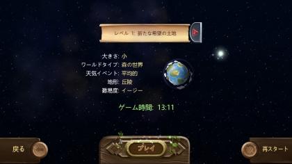 2016-01-20_00011.jpg
