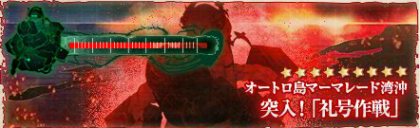 kancolle_20160213-214645183.png