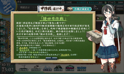 kancolle_20160213-230212861.png