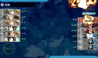 kancolle_20160214-212847278.png