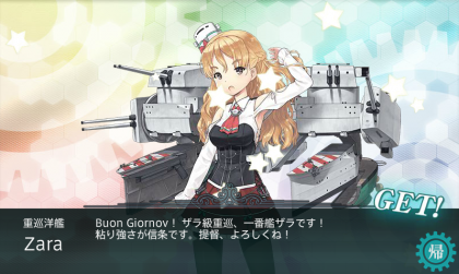 kancolle_20160214-213043246.png