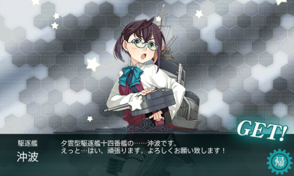 kancolle_20160218-184022851.png