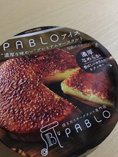 PABLOアイス 濃厚な味わいプレミアムチーズタルト1
