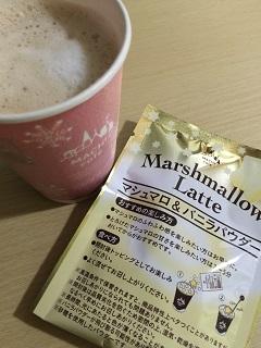 ローソン マチカフェ マシュマロラテ(バニラ風味)1