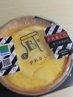 ファミリーマート×パブロ チーズタルト1