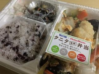 ほっともっと タニタ監修弁当(彩り野菜のトマトチキンカレー)1