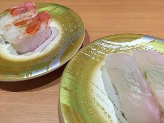 回転寿司 トポス 真鯛 赤海老
