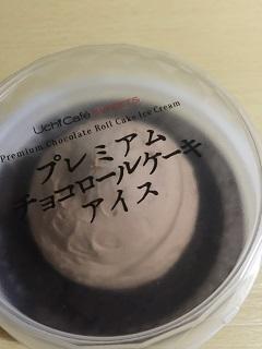 ローソン プレミアム チョコロールケーキアイス1