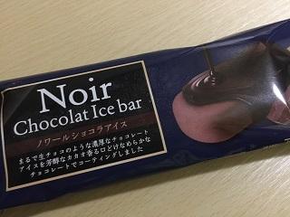 森永 ノワール ショコラアイス1