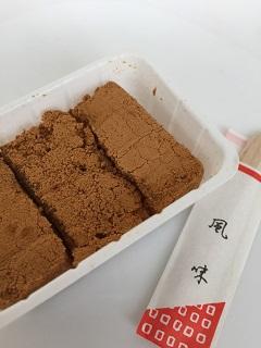 竹家 竹内菓子舗 傘福餅2