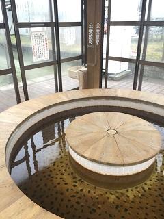 鳥海温泉保養センター あぽん西浜 足湯 湯っ足2
