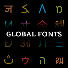 csm_Global_Fonts_Flag_460x460_2f8f653175.png