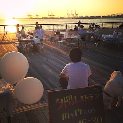 2015夕陽レストラン4