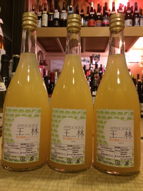 2015 12 12 渡辺農園リンゴジュース 王林  700ml
