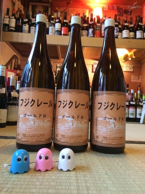 2015 12 28 一升瓶ワイン