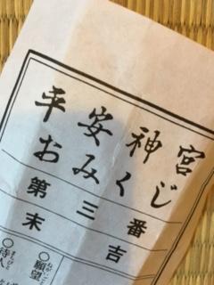 2016 01 03 平安神宮