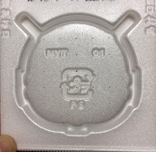 2016 02 02 納豆の容器