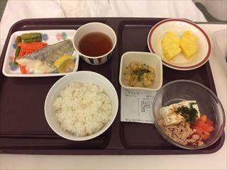 20130224朝飯けいゆう (2)_R
