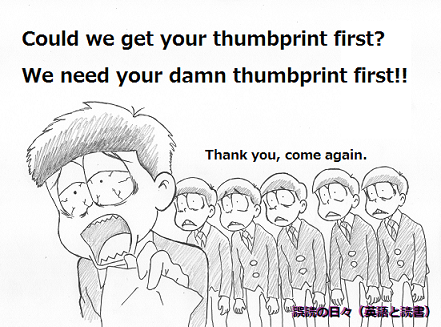 thumbprint.png