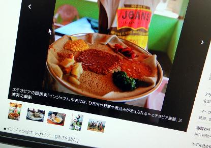 blog0620.jpg