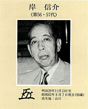 souri56.jpg