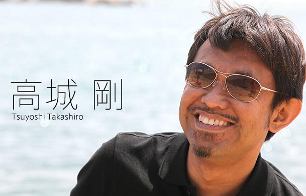 takashirotuyoshimain.jpg