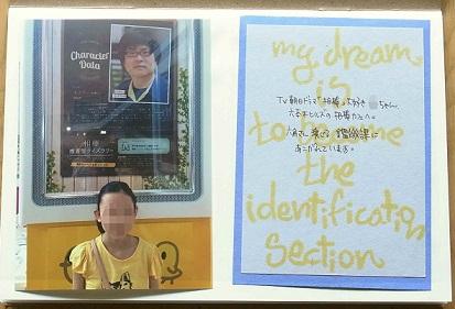 2015_0918_150030-RIMG1170.jpg
