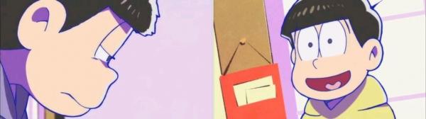 おそ松さん 5話「エスパーニャンコ」