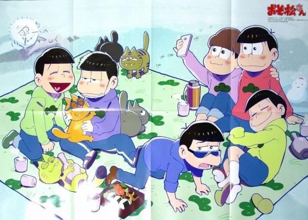 月刊PASH! 1月号 おそ松さん でかでかポスター