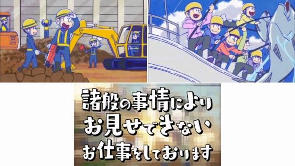 おそ松さん 10話「イヤミチビ太のレンタル彼女」