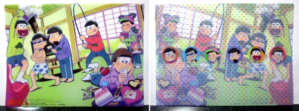 オトメディア 2月号 おそ松さんクリアファイル