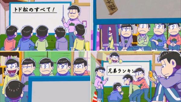 おそ松さん 14話「トド松のライン」
