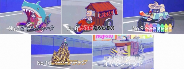 おそ松さん 18話「逆襲のイヤミ」