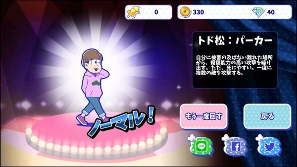 ☆1 トド松:パーカー