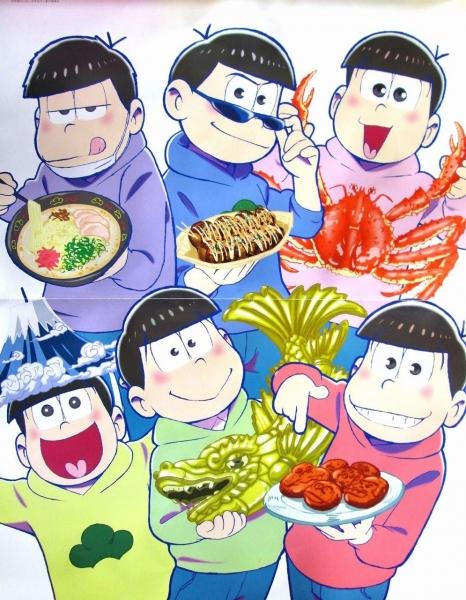 TVBros 2016年2月27日号 関西版 ポスター・裏
