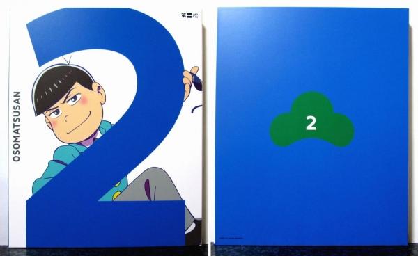 DVD おそ松さん 第二松 [浅野直之描き下ろし特殊ケース]