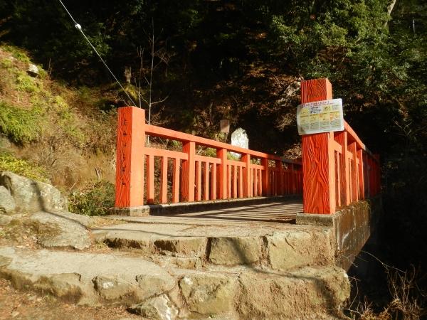 丹沢大山 020