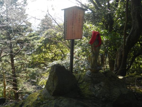 丹沢大山 024