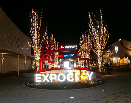 エクスポシティ