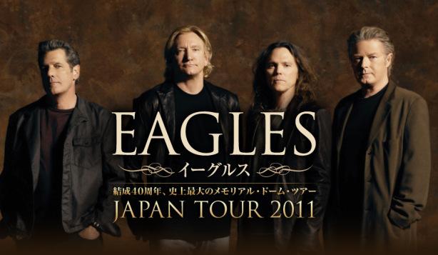 eagles2011japantour.jpg