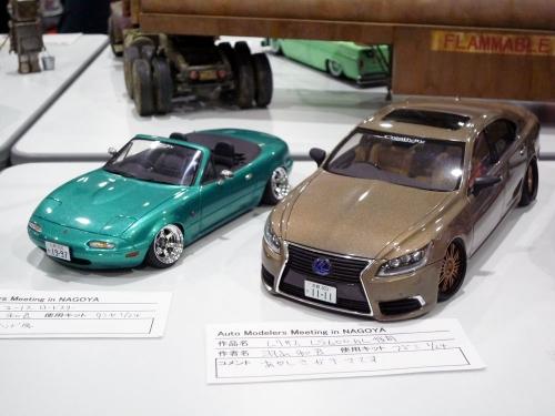 automodeler2015_006