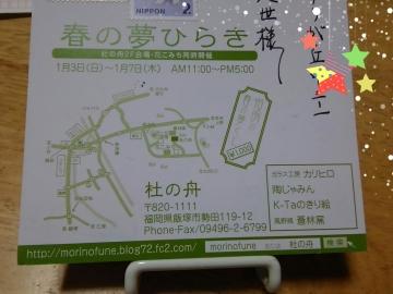 201601052003564c9.jpg