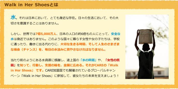 wihs2016_copy02.jpg