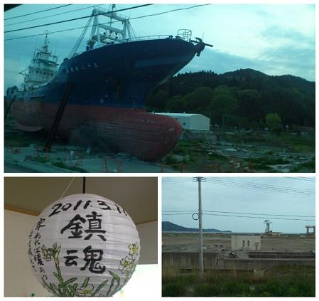 仙台の震災気仙沼