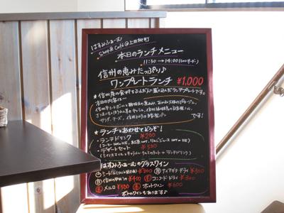 1601 上田 03