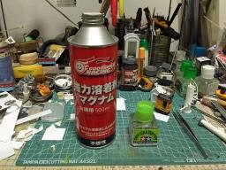 160123_glue.jpg