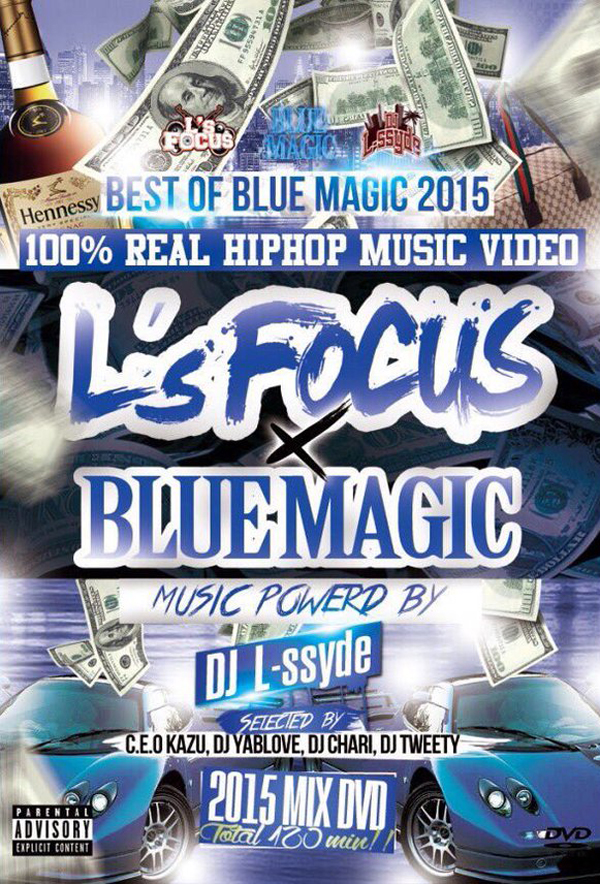 BLUE_MAGIC_BEST_OF_BLUE_MAGIC_2015-.jpg