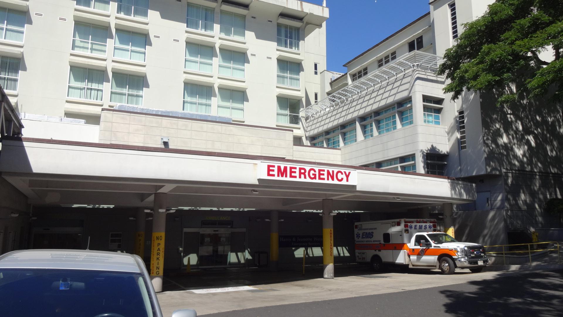 ハワイ2_病院