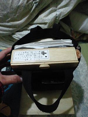 篳篥入れ袋 (6)