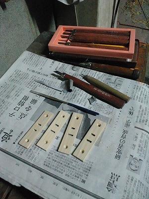 和室コンセント修理 (1)